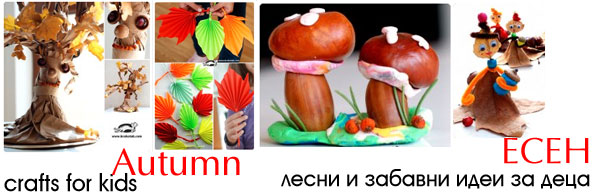 Autumn kids craft