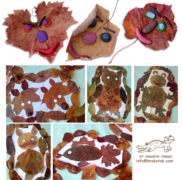 fall leaf collage