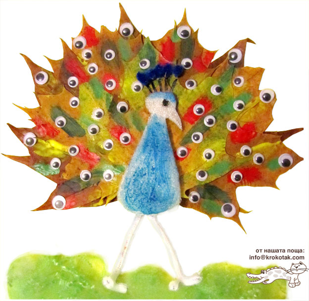 An Autumn Leaves Peacock Made By Marina Seizova And Her Son Yassen
