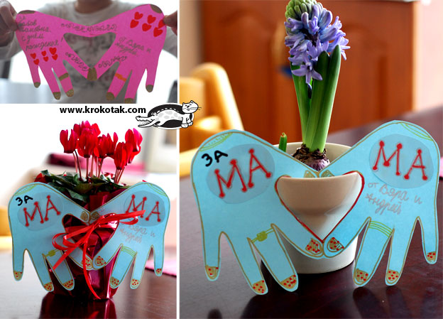 mothers Day DIY cards, MOthers day kids