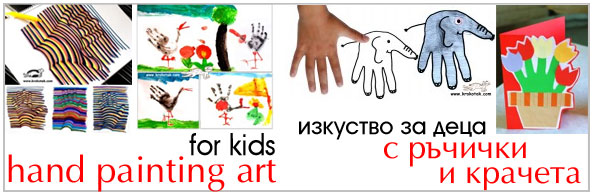 hand painting art for kids
