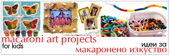 macaroni-art-project