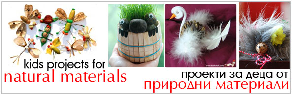 kids projects for natural products