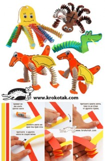 Folded-Paper-Strip-ANIMALS