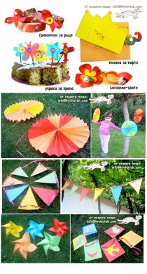 Party-Decoration-IDEAS