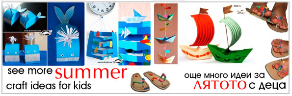 summer kids craft