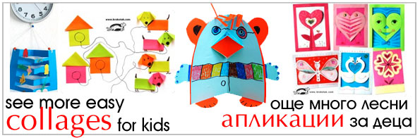 aplikation collages for kids