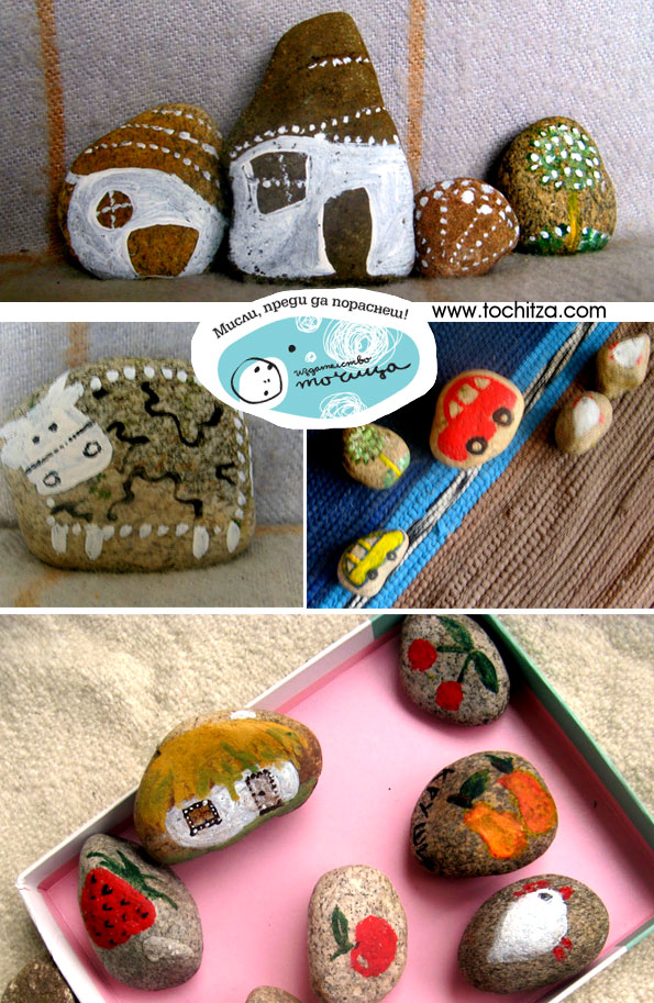 Painted Pebble IDEAS