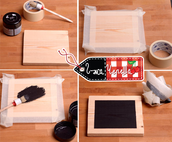 How to Make a Blackboard at Home