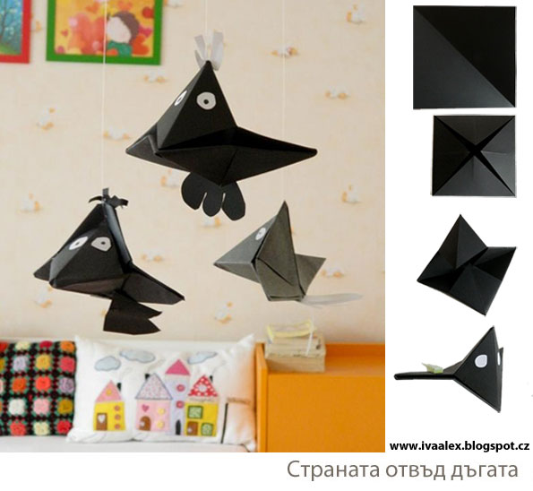 Paper ravens and bats