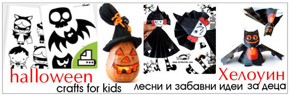 HALLOWEENkids craft