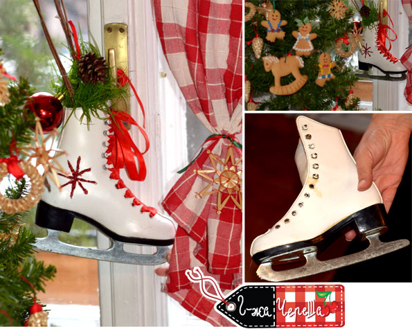 Old ice skating shoes decoration