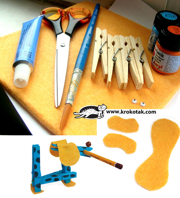 DIY dog from clothespins