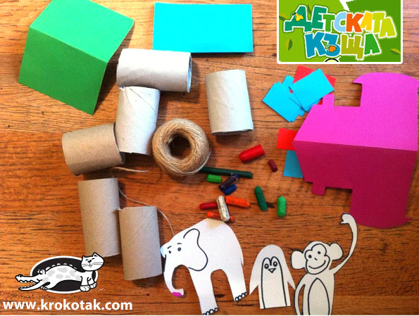 How to make a paper train for animals