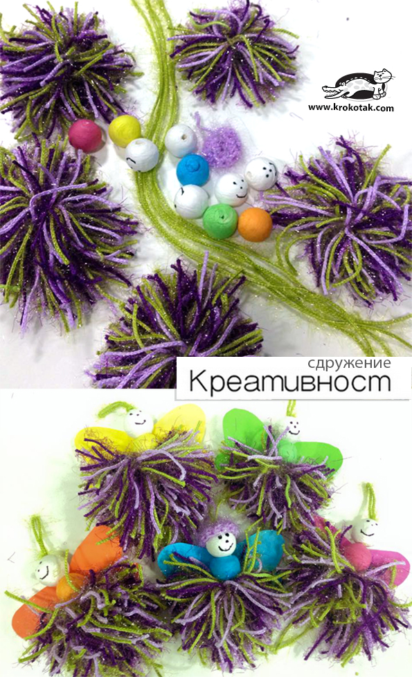 DIY pom-pom flies