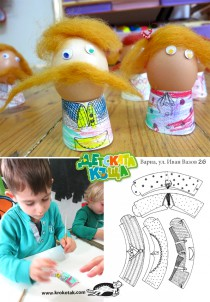 DIY Easter egg holders