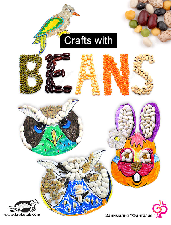 7 Ideas for Decoration with Beans