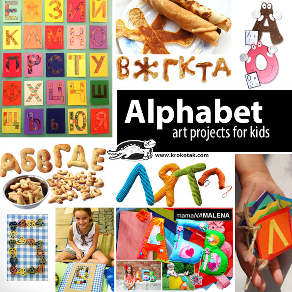 alphabet art projects for kids