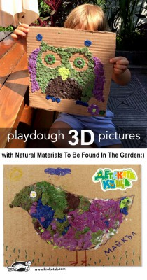 3D Playdough Picture