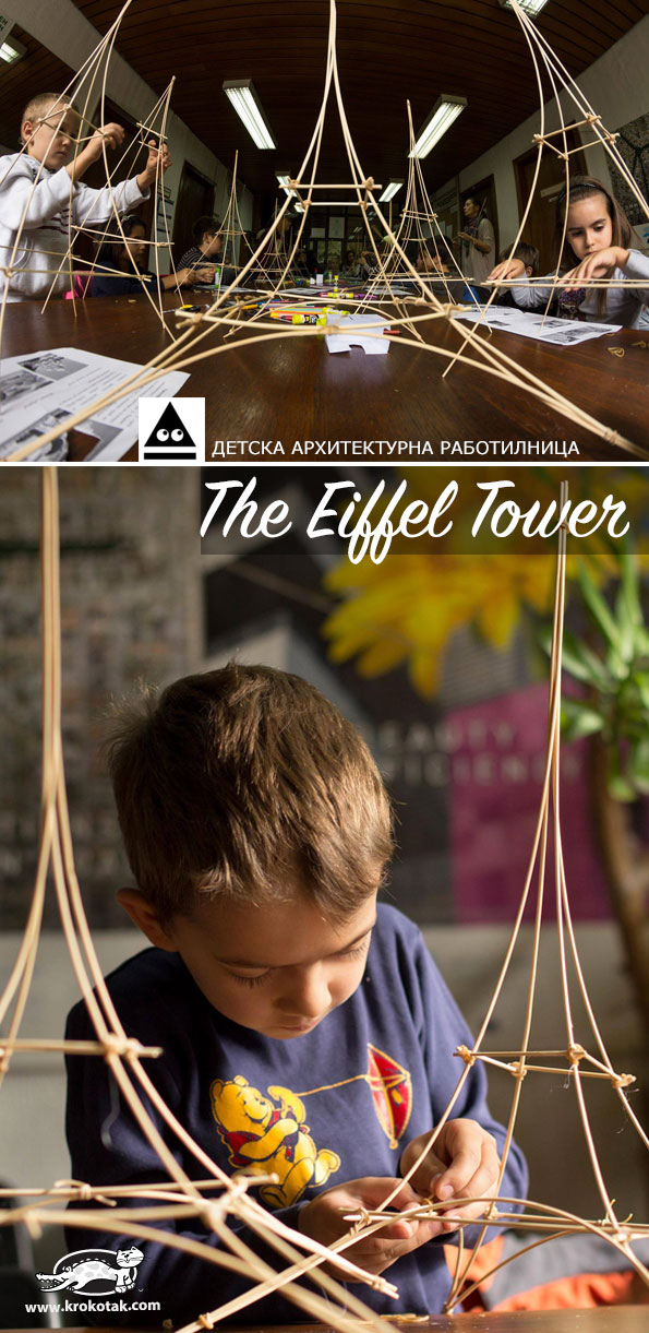 Krokotak the eiffel tower or a trip to paris for Paris themed crafts for kids