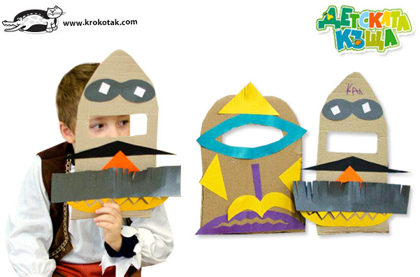Masks from Corrugated Cardboard and Colored Paper