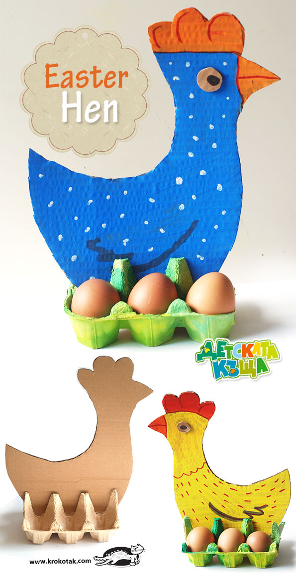 krokotak | Easter Hen – Egg Carton and Cardboard