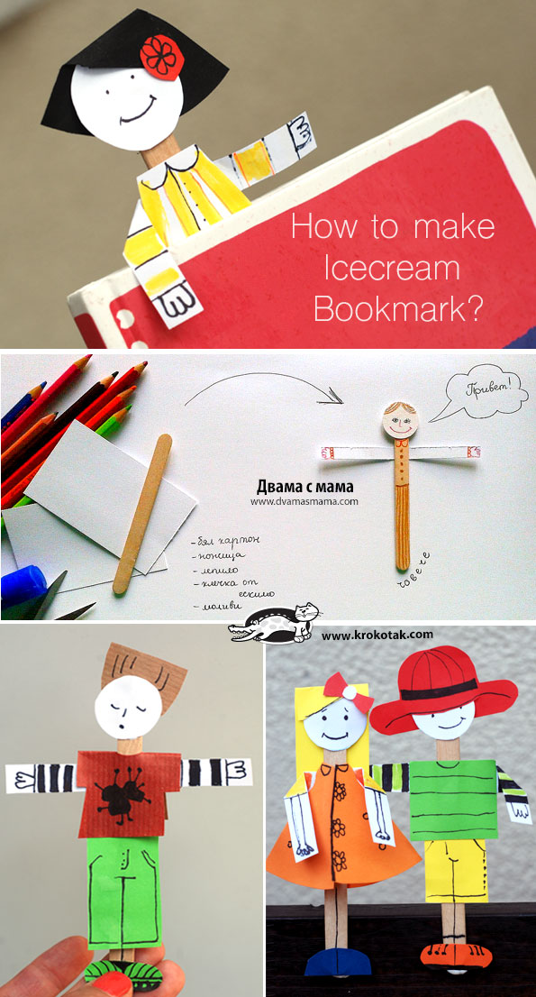 How to make  Icecream  Bookmark?