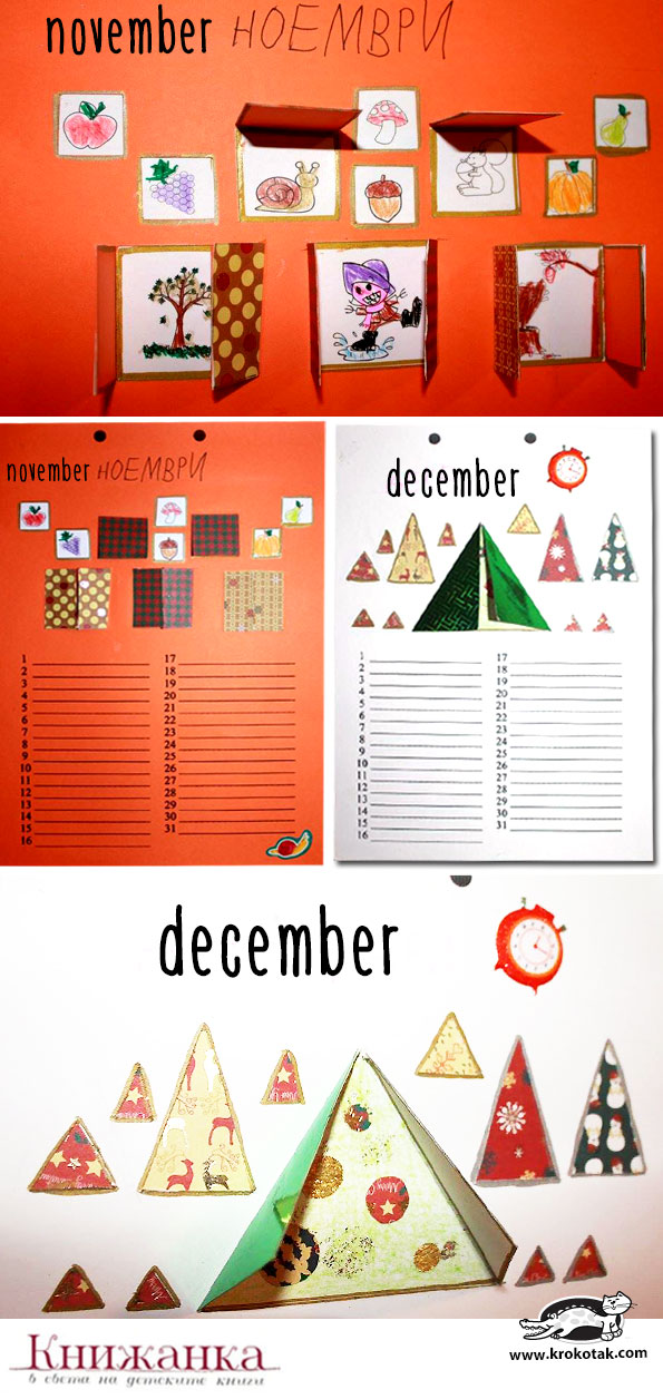 DIY Holiday Calendar
